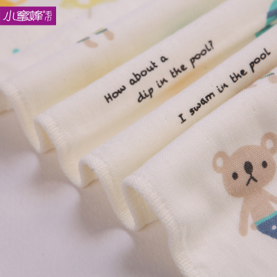 Cotton towel cloth towel absorbent towel towel printing gift wholesale 7756