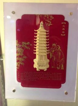 久六福24k绒沙金平面浮雕画文昌塔摆件礼品商务礼品