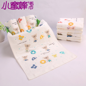 Cotton towel cloth towel absorbent towel towel printing gift wholesale 7756