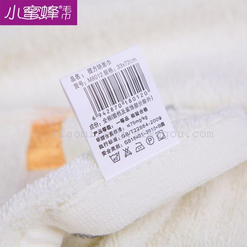 оптовые хлопок полотенце хлопок простой полотенца мягкой абсорбирующий полотенце, полотенце 8012