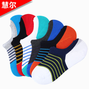 Manufacturers selling spring cotton men's invisible boneless pure cotton socks deodorant sweat boat socks