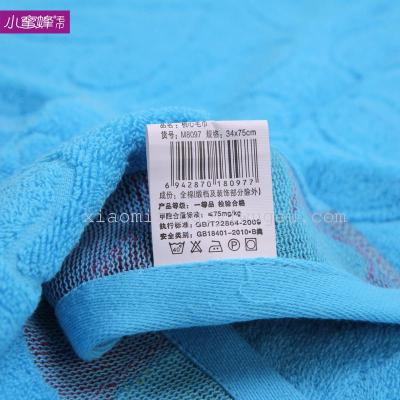 Cotton wool jacquard towel strand absorbent towel towel gift wholesale