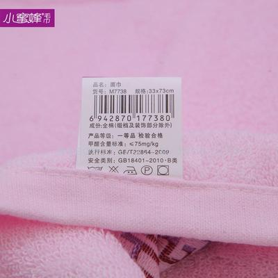 Plain cotton towel washcloth towel absorbent gift wholesale