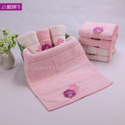 Pure cotton ply towel embroidery towel towel wholesale plain couple
