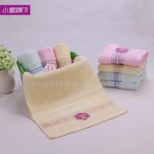 Plain cotton towel washcloth towel absorbent gift wholesale