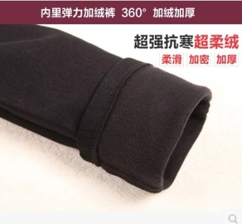 Wearing high waisted Leggings thickened female winter warm winter pants