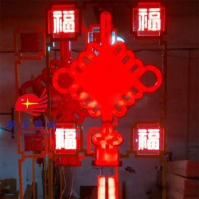 China Unicom classical Chinese characteristics