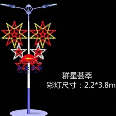 Manufacturers selling new star studded style lamp pole