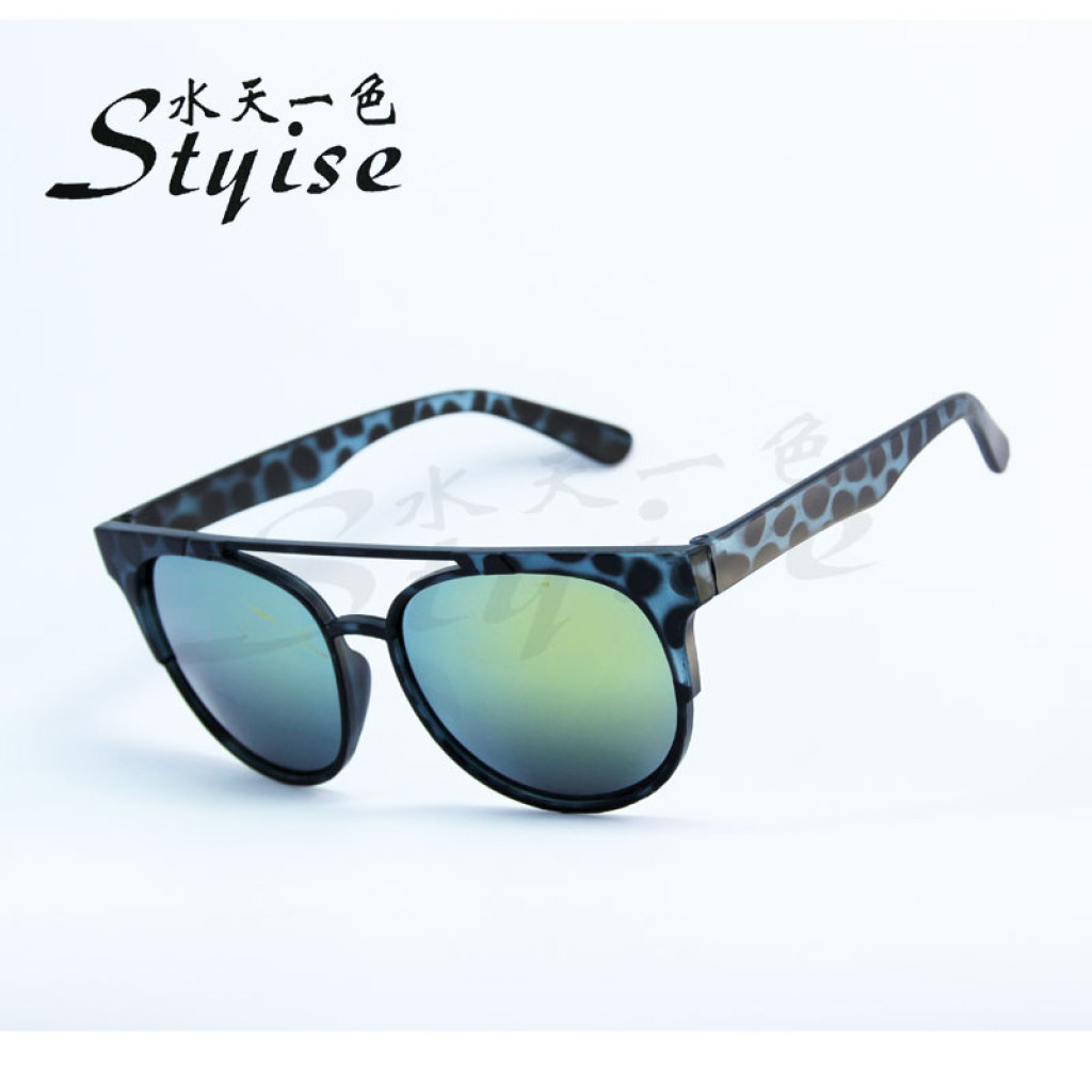fashion sunglasses online  products: sunglasses