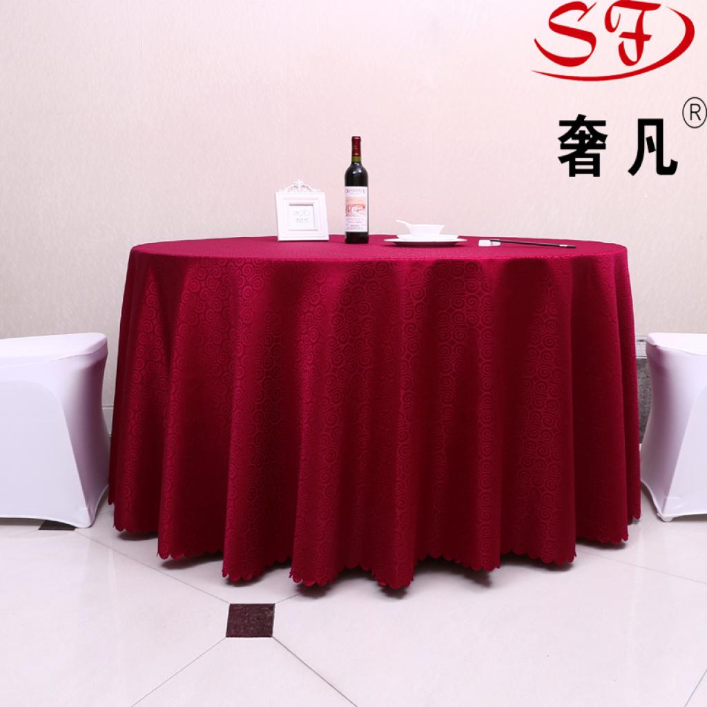 现货酒店婚庆桌布餐厅台布圆桌桌布布艺批发
