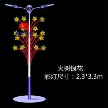 LED landscape lights lamp modeling lamp decoration lamp hanging Lamp Design Festival