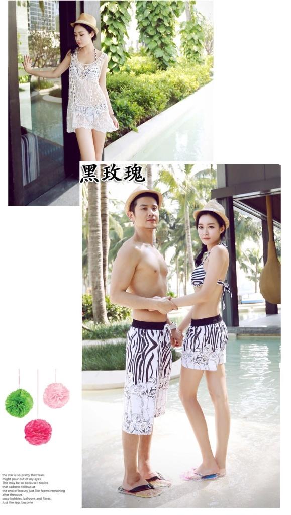 海南三亚旅游沙滩椰子树风景沙滩裤
