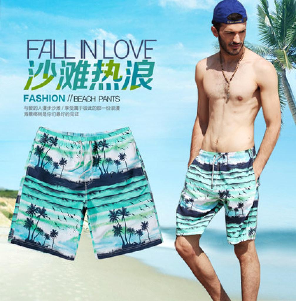 海南三亚旅游沙滩椰子树风景沙滩裤_ 台州市洲风服饰