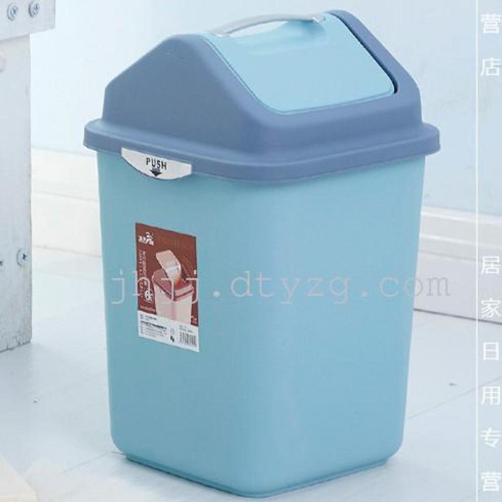 磨砂摇盖垃圾桶创意时尚厨房卫间客厅垃圾