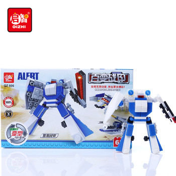 With variety of armor blocks 606 blocks toys model