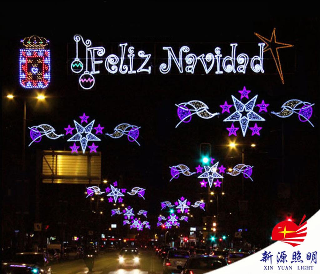 户外景观led过街灯 道路景观跨街灯 灯杆造型灯