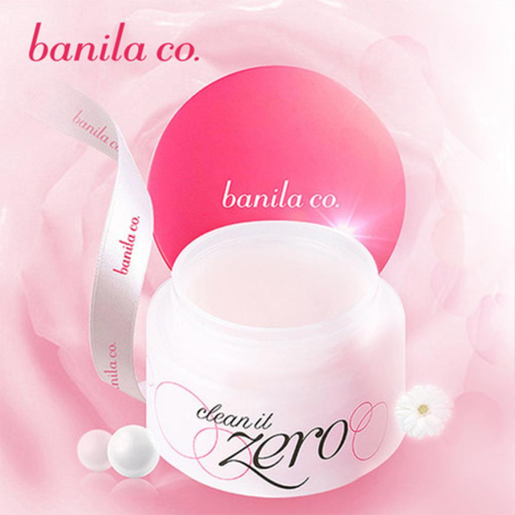 韩国banilaco芭妮兰致柔卸妆膏100ml温和卸妆霜