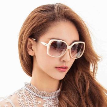 The new bird new sunglass Korean fashion sunglasses wholesale fashion sunglasses 1917 metal