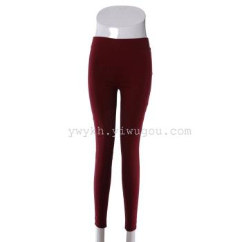 Woven cloth twill elastic pants Candy color pencil cuffs split leggings