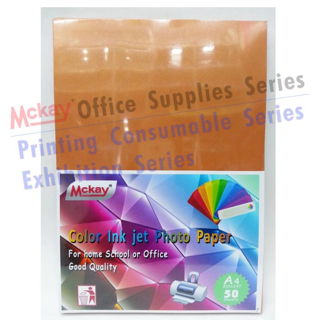 Gold color cardstock paper - Pearlescent Paper Special Paper Colored Card Stock Gold Specialty Paper