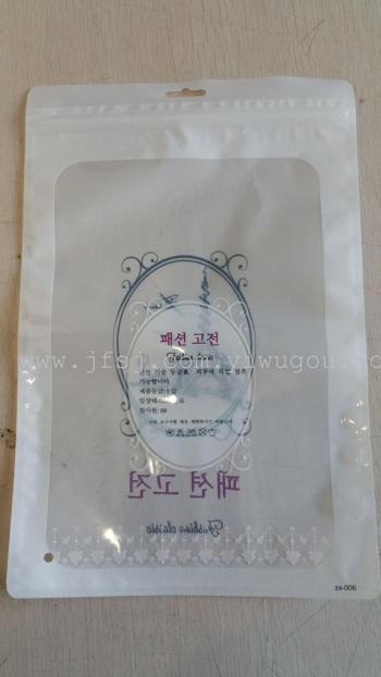 Three side sealing clip chain bag, bone bag, high-grade underwear export packaging bag