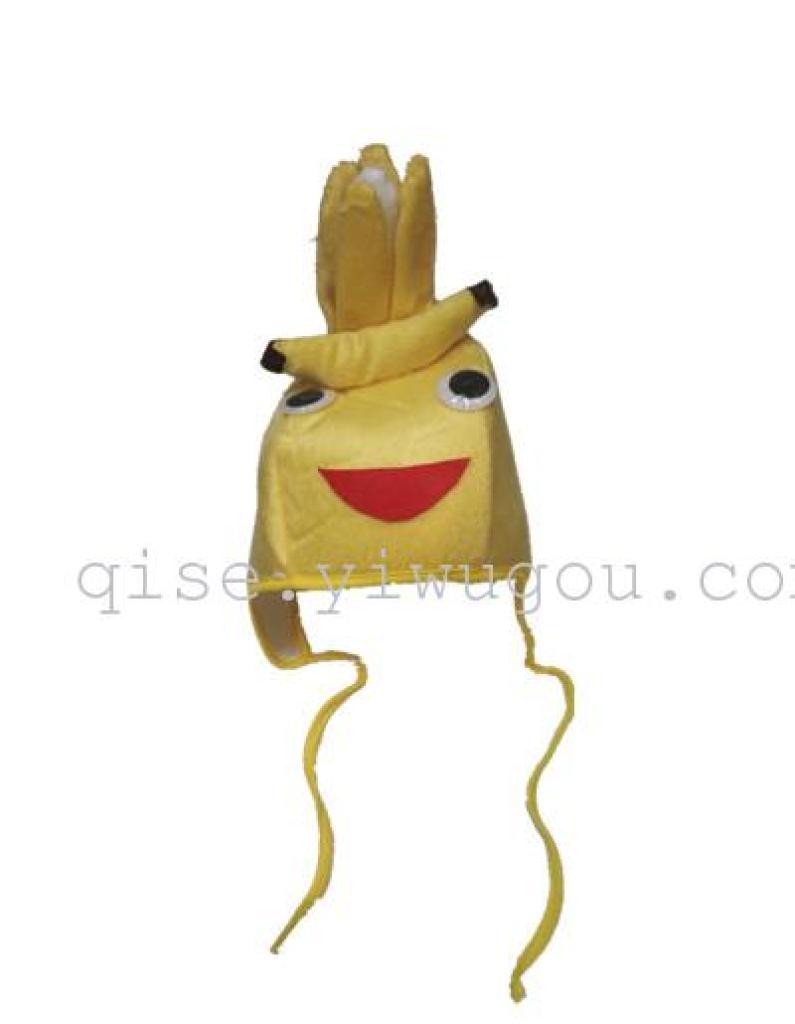 六一儿童水果蔬菜动物表演服幼儿园演出服卡通服饰装扮