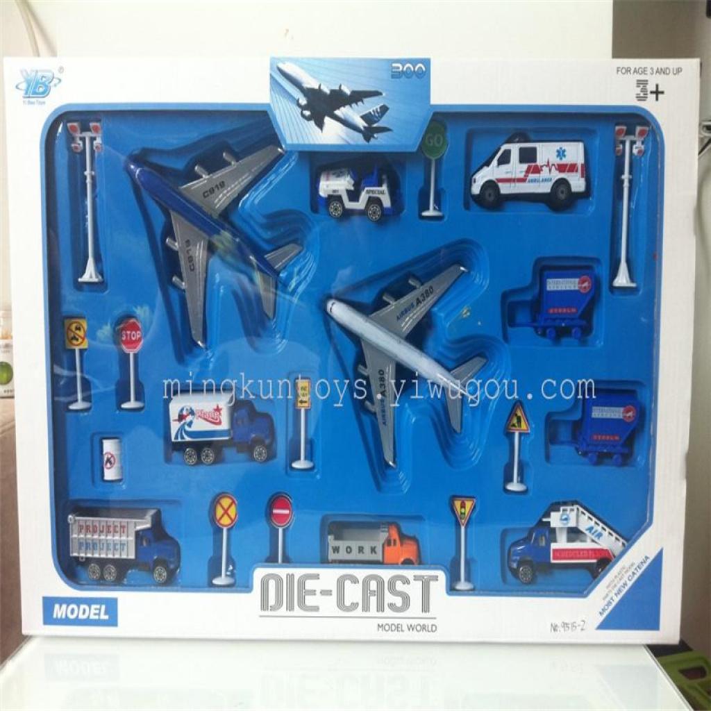 合金套装大型飞机场儿童玩具