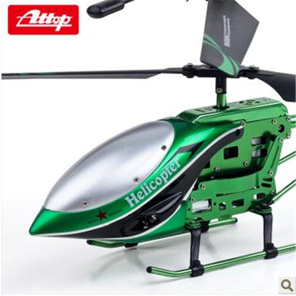 雅得品牌遥控飞机直升机儿童玩具