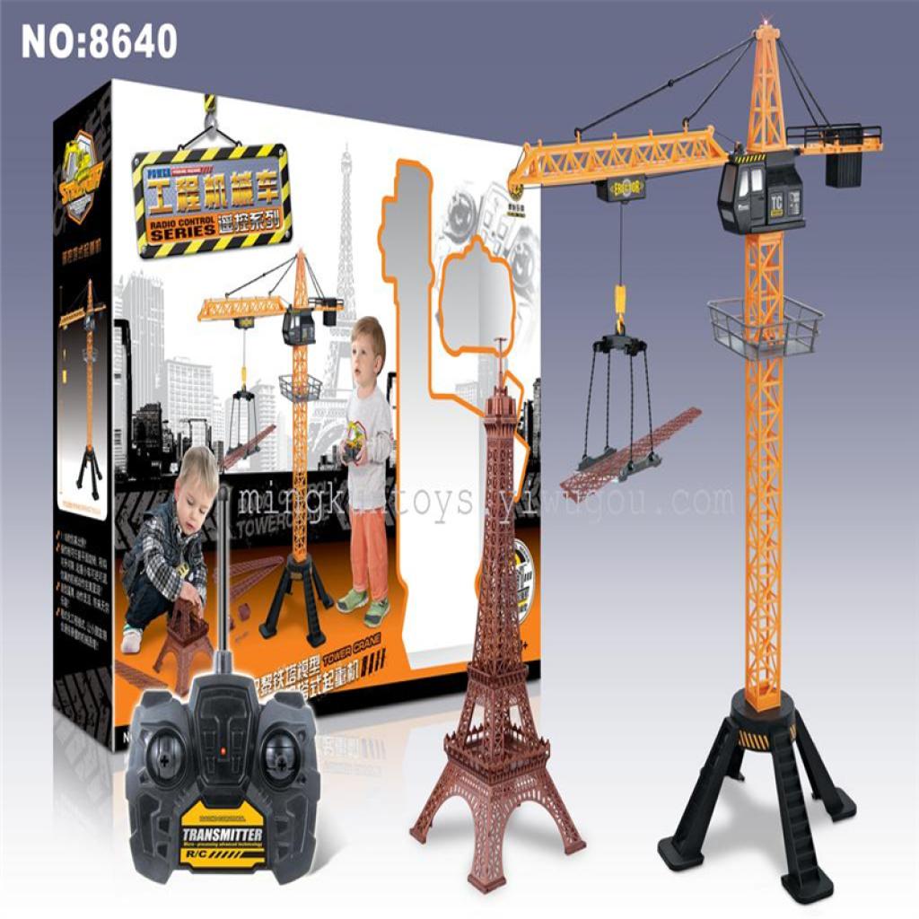 遥控工程车大型塔吊仿真儿童玩具