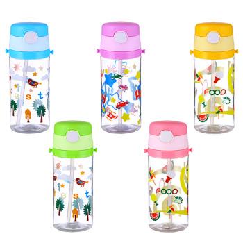 亿本卡通森林儿童水壶宝宝吸管塑料水杯便携背带杯子430ml