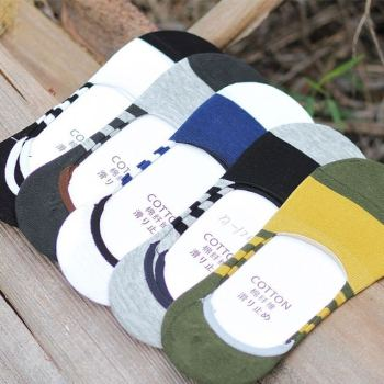 Socks men's color - resistant stealth socks manufacturers direct socks wholesale.