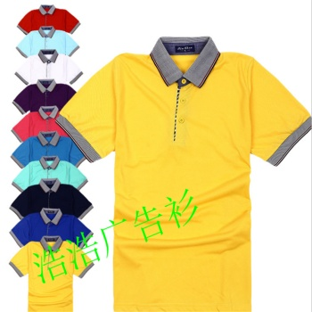 Mercerized cotton overalls Custom T-Shirt Lapel blank