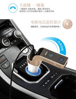 汽车车载充电器智能快速车充带蓝牙耳机