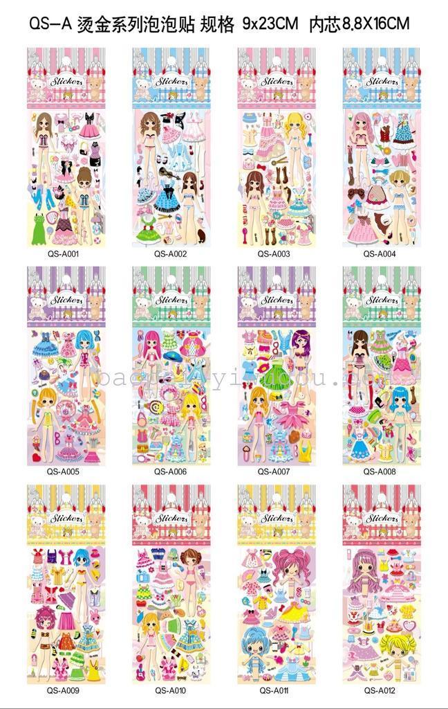 cartone per bambini bolla adesivi apposto adesivi stereo asilo ricompensa