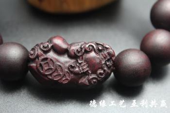 Germany edge craft big leaf rosewood Pixiu Bracelet wholesale 15mm National Hot
