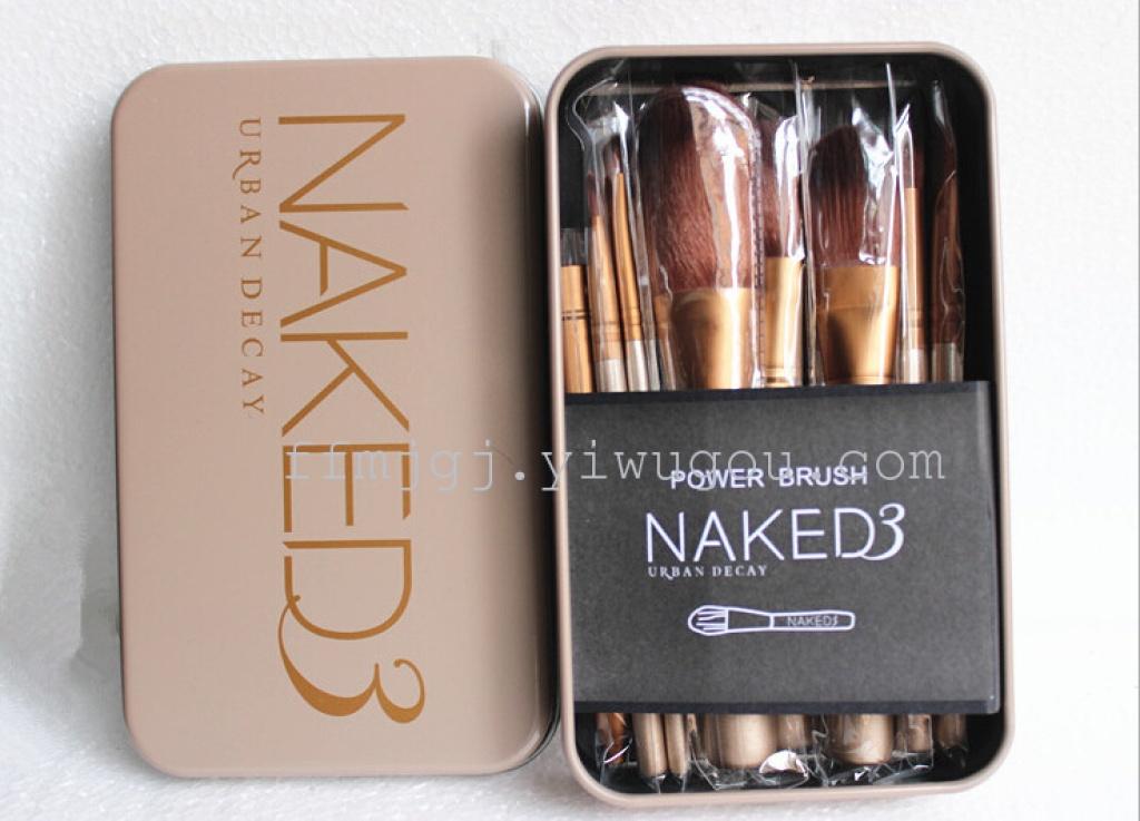 NAKED3 12 generation portable makeup brush Gold Tin brush set