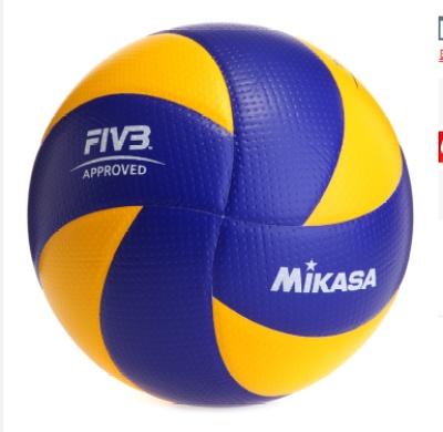 MIKASA MiCasa volleyball No. 5 college volleyball Olympic MVA200