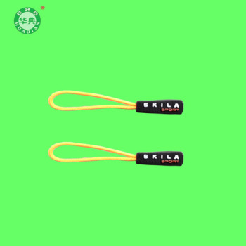 Skila Sport sports clothing brand-specific injection molding head rope