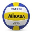 MIKASA Mika, senior high school entrance examination exam Standard No. 5 soft volleyball ball VST560
