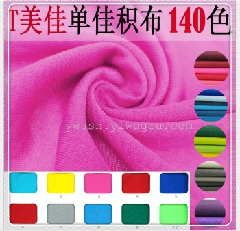 T 75D cloth fabric single-sided cloth knitted composite fabric diving