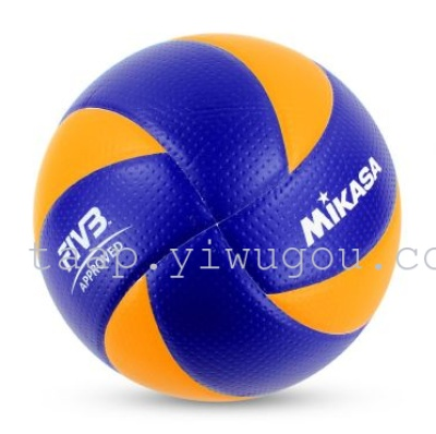 MIKASA No. 5 standard volleyball volleyball training in college students MVA300