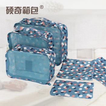 Travel bag printing mesh 6 suit luggage sorting clothes bag