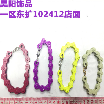 Bicycle and motorcycle chain pants section bracelet necklace chain are full color manufacturers selling
