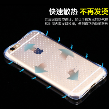 iPhone6s气囊防摔手机壳硅胶6手机壳记忆v气囊午休枕多功能苹果图片