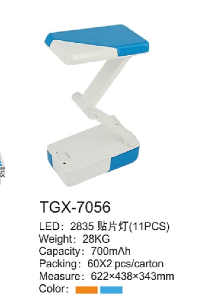 泰格信taigexin充电led多功能电蚊拍质比dp 久量