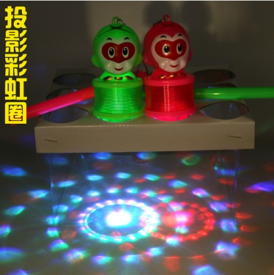 Rainbow monkey lantern ring light projection Hot Hot Spring Festival Lantern Festival