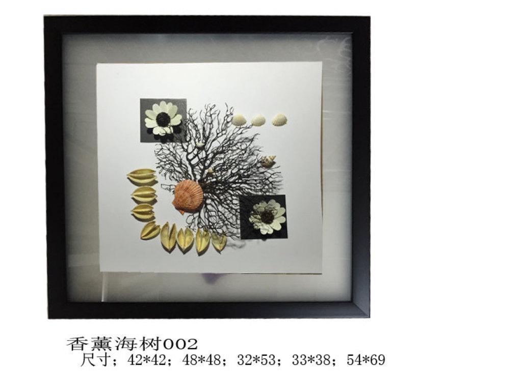 手工植物香薰海树装饰立体影子有框画客厅书房卧室餐厅墙挂画