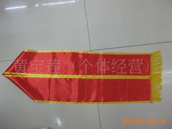 供应世界国旗 礼仪带 旗架 旗杆 桌旗架 中国国旗