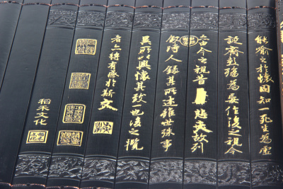 Bamboo bamboo arts and crafts ornaments lace Analects of Confucius Chinese style small gifts