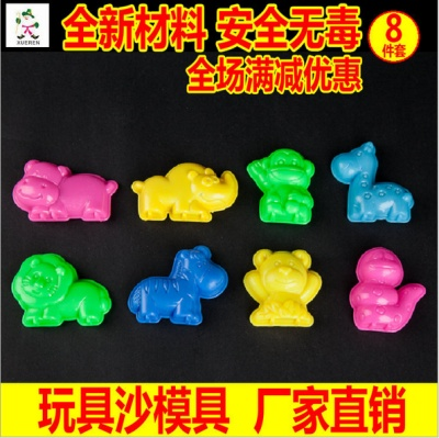 Space toy sand plastic mold color sand molding tool set of land animal hand mold factory direct sales